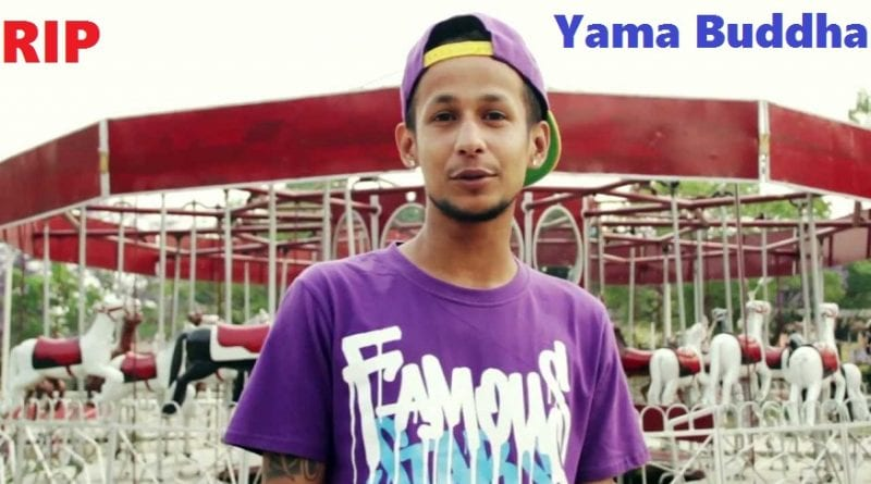Famous Rapper Yama Buddha Found Dead – Confirmed: Yama Buddha is No More