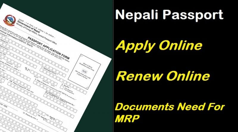 How to Renew Nepali MRP Passport ? Document Require for MRP Passport Nepal