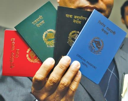 nepali mrp passport application form