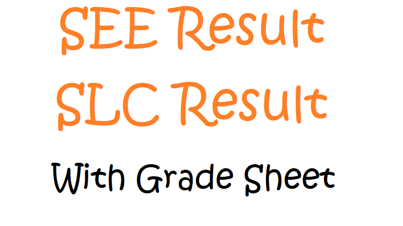 SEE Result, SLC Result: Here is How to Check SEE Result / SLC Result