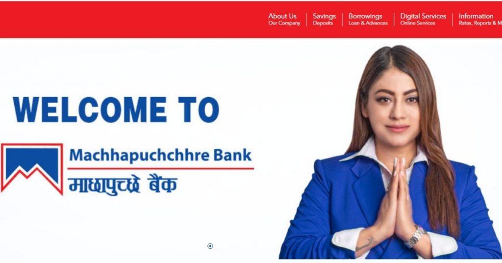 machhapuchchhre bank branch