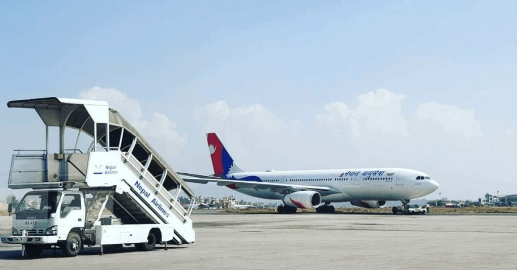 nepal airlines contact
