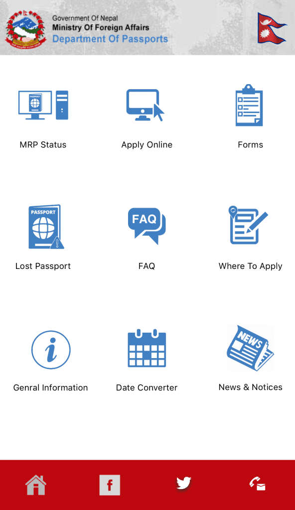nepali mrp passport mobile app