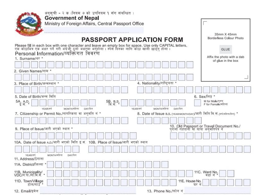 Application For Passport Home Affairs