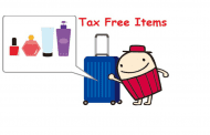 Tax Free Items in Nepal Airport – Duty Free Goods in Nepal Airport TIA