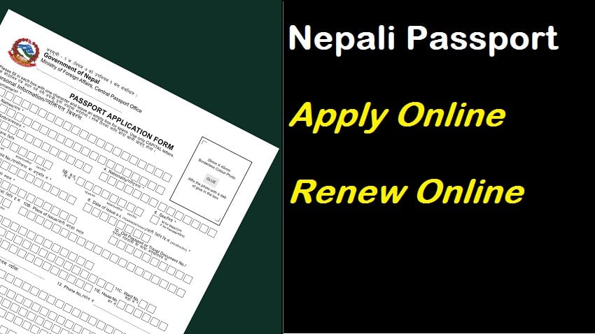 Nepali Mrp Passport Application Form Nepali Mrp Nepalpassport