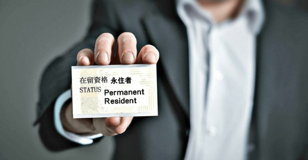 get permanent resident of japan