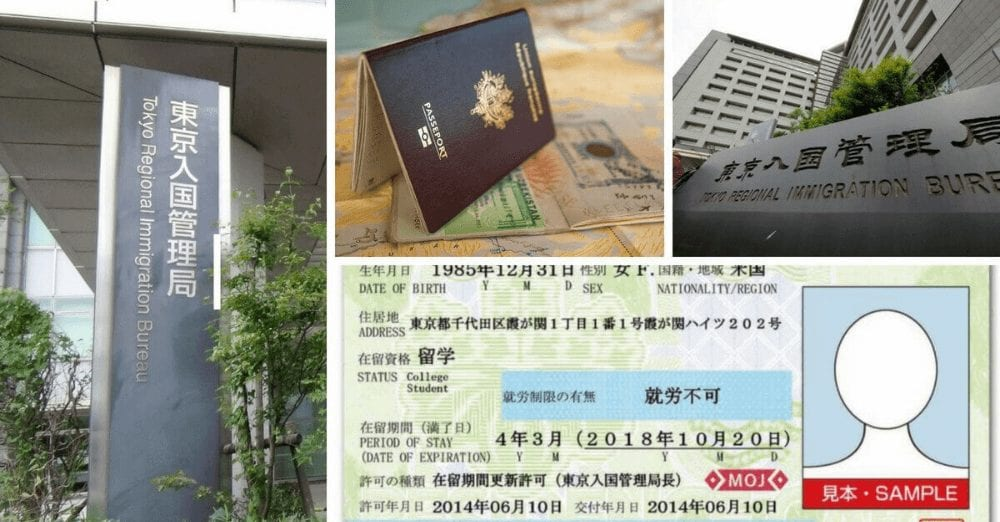 change visa status in japan