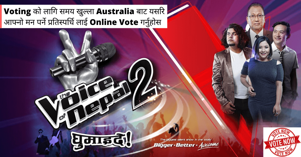 how to vote in The Voice of Nepal from Australia