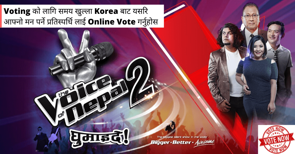how to vote in The Voice of Nepal from Korea